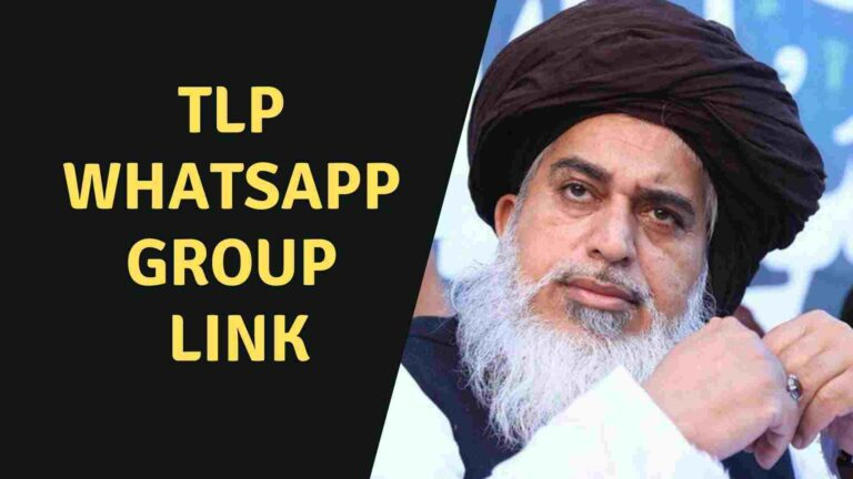 TLP whatsapp group links – Best of 2021